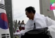 5·18 광주 민주화운동 35주년…'반쪽 기념식' 우려