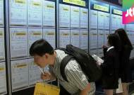 대졸 공채 100명 중 3.1명 합격…평균 경쟁률 32.3:1