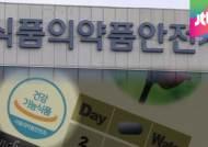 [단독] 백수오 심의회의록 입수…'보완' 판정에도 인증