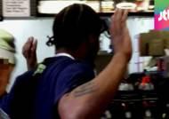 뉴욕 맥도날드서 또…한인 노인들, 흑인 청년에 '봉변'