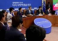 김상곤, 악역 담당?…수락해도 새정치연합 곳곳 암초