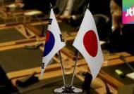 'WTO 제소' 압박하는 일본…한·일 또 다른 대치 전선