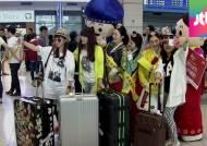 한국 관광경쟁력 순위 29위…지난해보다 4단계 추락