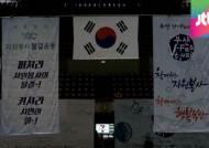 자원봉사 물결운동, 부산서 신호탄…연말까지 전국 릴레이