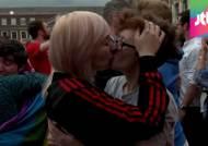 아일랜드, 투표로 첫 동성결혼 합법화…62.1% 찬성표