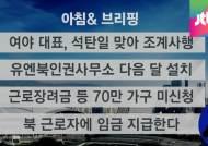 근로·자녀장려금 신청기한 5월 말…70만 가구 미신청
