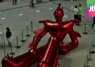 대중문화 이어 '순수 미술' 한류…중국 각지서 주목