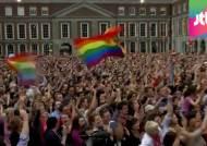 아일랜드, 국민투표로 동성 결혼 합법화…60% 찬성