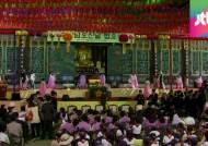 불기 2559년 부처님오신날…특별한 손님과 함께 '봉축'