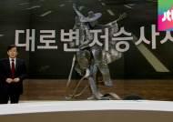 [앵커브리핑] 독배 든 김상곤 혁신위원장…'대로변 저승사자'