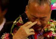 40년 링 떠난 표범 이왕표…'프로레슬러 인생' 마침표