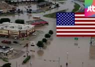 미국 중남부·멕시코 북부, 폭우·토네이도 피해 속출