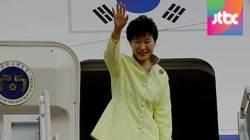 [청와대] 박 대통령, 14일 방미…쌓인 숙제 어떻게 풀까