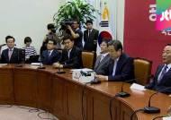 [여당] 새누리, 국회선진화법 개정 추진…자가당착 논란