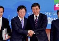 공무원연금법, 세월호법에 발목…오늘 막판 재협상