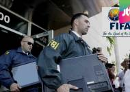 FIFA 고위 간부 등 14명 기소…블래터 비리 정조준?