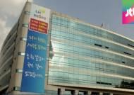 공공기관 4곳 통폐합·48곳 기능조정…5700명 재배치