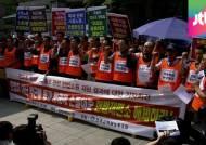 '해직교사 전교조 금지' 합헌 판결…전교조, 강력 반발
