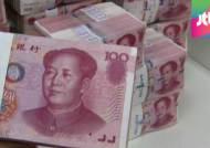 중국 '천만장자' 100만 명 넘어서…'억만장자'도 급증