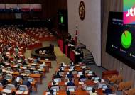 [여당] 국회법 개정 '삼권분립 위배' 논란…당청 갈등
