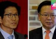 [야당] 김문수, 총선출마 저울질…김부겸과 빅매치 성사?