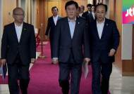 """최경환 """"메르스 차단에 국가 보건역량 총동원할 것"""""""