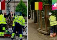 파리 '사랑의 자물쇠'·벨기에 '공중전화 박스' 사라져