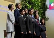 제25회 호암상 시상식…5명 수상자에 각각 상금 3억