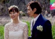 스타들의 작은 결혼식…'스몰 웨딩' 새 트렌드 될까?