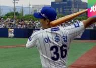 이승엽 '400호 홈런' 기대감에…종일 들썩인 포항구장