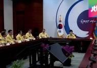 [청와대] 메르스 3차 감염 또 발생…당국 대응은 '답답'