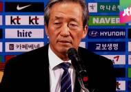[국회] FIFA 회장이냐 국내 정치냐, 갈림길에 선 정몽준