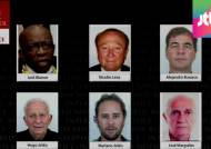 인터폴, FIFA 전 부회장 등 고위직 6명에 적색수배령