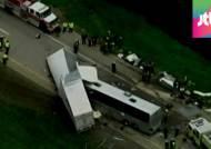 미국서 관광버스-트레일러 충돌 사고…수십 명 사상