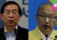 정부-서울시, '메르스 확진 의사' 둘러싼 진실 공방