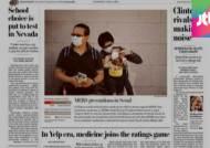 외신도 한국 메르스 집중 보도…정부 대응 등에 초점