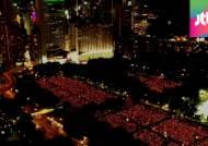 """홍콩 거리 밝힌 수만 개 촛불 """"천안문 사태 사과하라"""""""