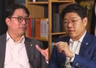 """맞수,이재영ㆍ정호준 의원…""""젊은이들 당 들어와 목소리내야"""""""
