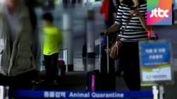 '코리아 포비아' 확산…한국관련 행사 잇단 연기·취소