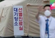 김제 메르스 환자, 나흘간 무방비 노출…360여명 접촉