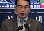 """박 대통령, 미국 방문 일정 연기…""""국민 안전 최우선"""""""