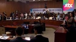 """황교안 인사청문회 막바지…노회찬 """"총리로 부적합"""""""