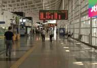 고속도로·기차 이용객 감소…자발적 외출·여행 자제