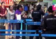 홍콩, 한국에 '홍색' 여행 경보 발령…단체여행 취소