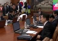 추가 인하? 동결?…한국은행, 오늘 기준금리 결정