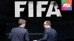 2026 월드컵 개최지 선정 연기…FIFA 비리 수사 계속