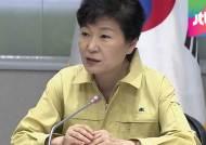 박 대통령, 메르스 경기도대책본부 방문…여론 의식?
