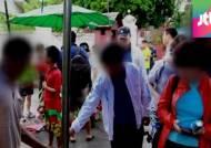 [국회] 메르스는 남 일? 줄줄이 외유 떠나는 지방의원들