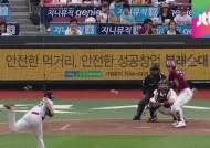 kt, 연승 행진 '5'에서 마감…이승엽, 402·403호포 기록