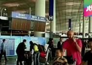 중국 항공사들, '메르스 감염 우려' 한국 운항편 감축